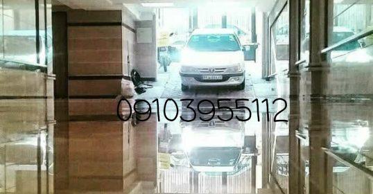 کفسابی پارکینگ ساختمان